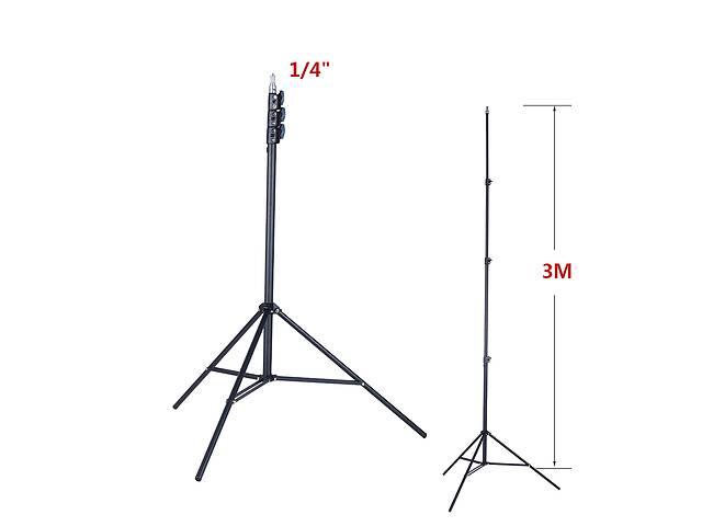 Штатив трипод монопод тренога 3м для светильников софтбоксов камер лазерных уровней и прочей техники- объявление о продаже  в Луцке
