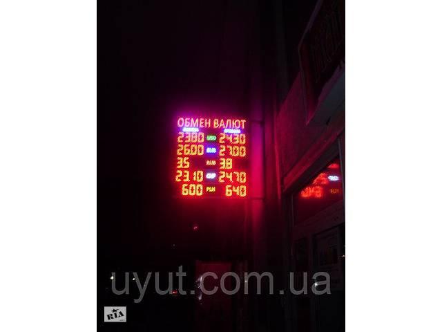 купить бу Светодиодное табло обмена валют в Харькове
