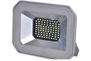 Светодиодный прожектор Turbo ТМ Lumano