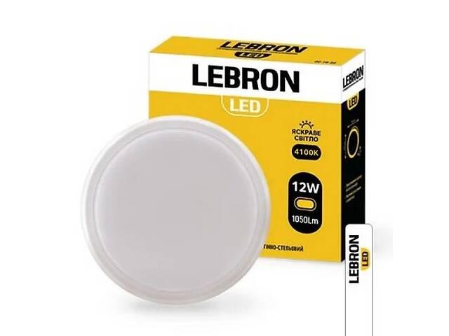 Светильник настенно-потолочный LEBRON LED L-WLR-S 12W 4100K 1050LM 140° круг с датчиком движения- объявление о продаже  в Черновцах