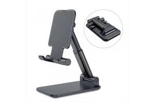 Телескопічний тримач Folding Bracket l305 для телефону планшета