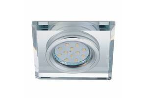 Точечный светильник TRIO PIRIN (652200152)
