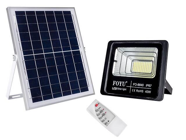 Уличный LED прожектор на солнечной батарее FOYU 40 Вт (FO-8840)- объявление о продаже  в Киеве
