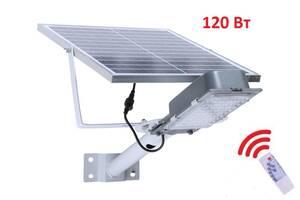 Уличный Светодиодный LED Фонарь 120 Ватт с солнечной панелью.Фонарь на солнечных батареях