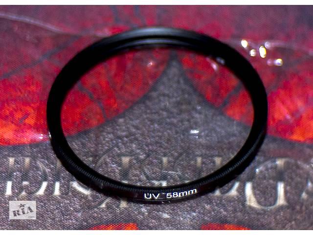 бу 58mm UV Ультрафиолет фильтр в Запорожье
