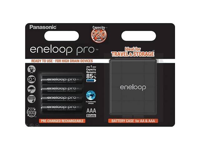 бу Panasonic Eneloop Pro  4xAAA 930 mAh + case в Харькове
