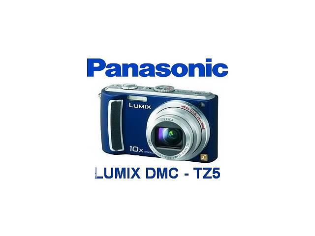 бу Panasonic Lumix DMC-TZ5 в Киеве