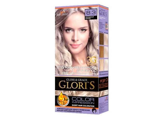 Фарба для волосся 8.3 (Холодний блонд) ТМGLORIS