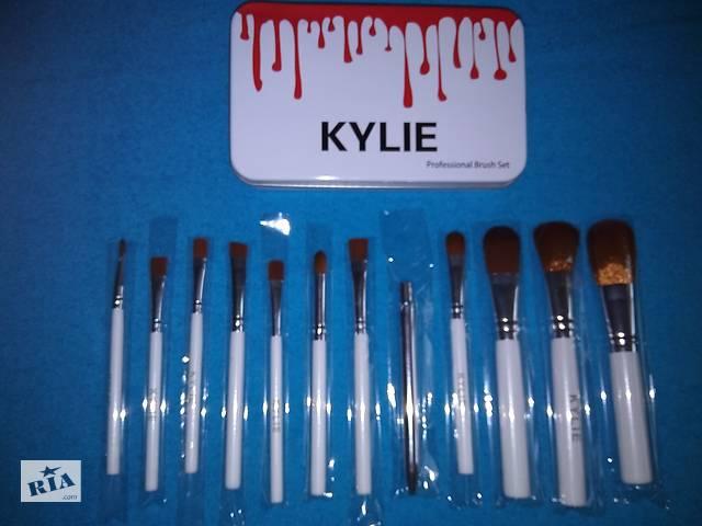 Набор кистей для макияжа Kylie Professional Brush Set