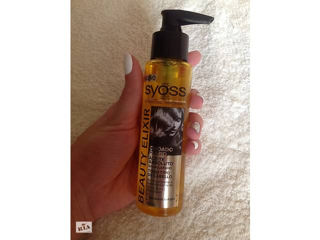 Syoss beauty эликсир ежедневный уход . Испания