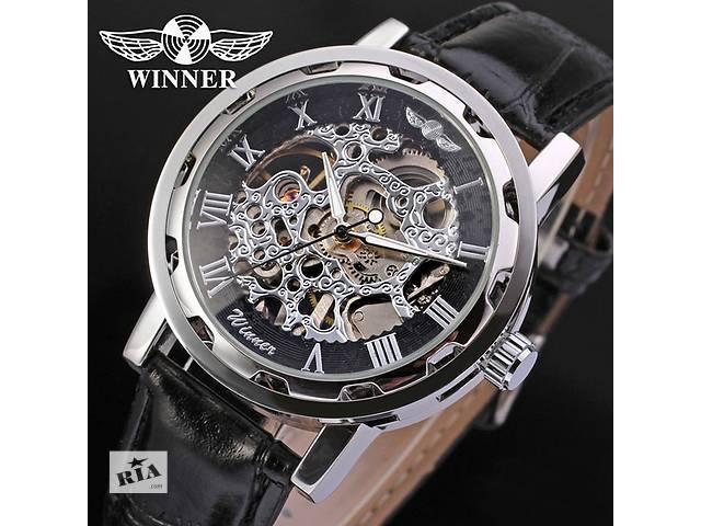 купить бу Часы механические WINNER Skeleton в Кривом Роге