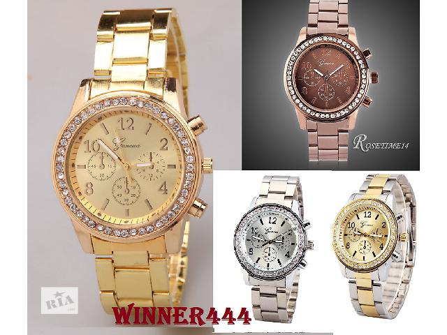 Годинники жіночі Geneva Luxury Svarovski 4 кольори! в наявності!!! -  объявление о 6c7243c24fa3e