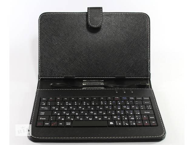 Чехол - клавиатура для планшета 7 дюймов. - объявление о продаже  в Днепре (Днепропетровск)