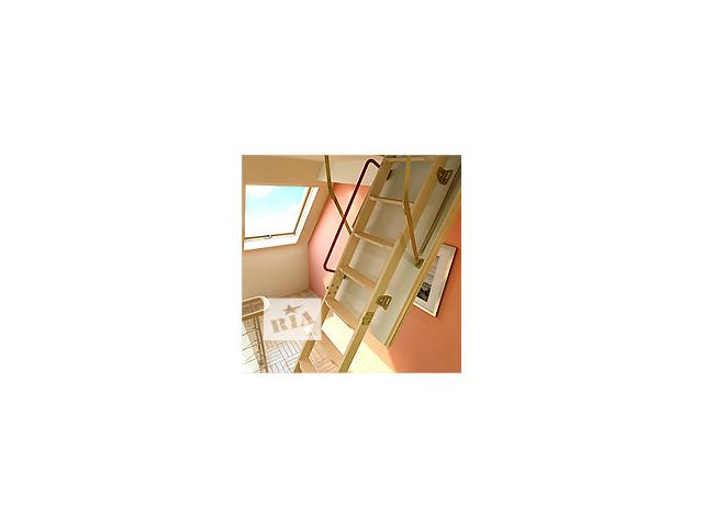 купить бу Чердачная лестница FAKRO LTK Thermo 70х120 в Харькове