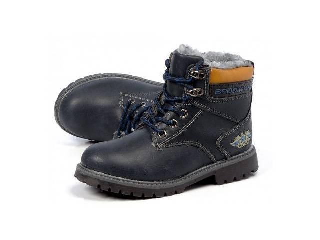 Черные детские зимние ботинки модель EMBERLEE от интернет- магазина likeday.com.ua- объявление о продаже  в Киеве