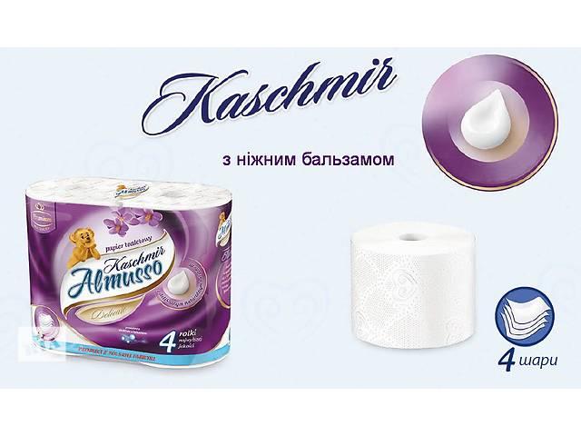 Четырехслойная туалетная бумага Almusso Kaschmir Польша Оптом и Розница- объявление о продаже  в Нововолынске