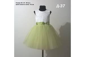 d50c43cefd5efe Дитяча сукня Чернівці: купити нові і бу Сукні дитячі недорого в ...