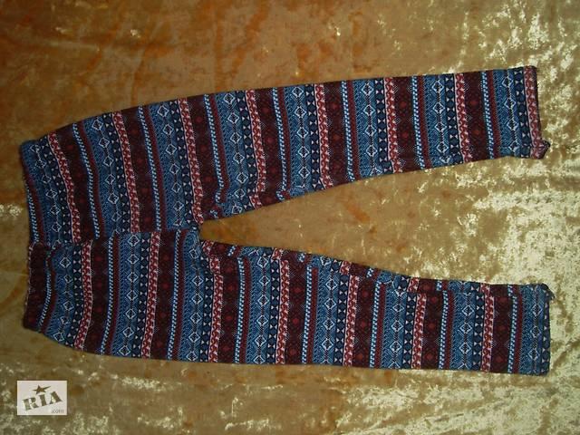 Детские штанишки на рост 116 см.- объявление о продаже  в Броварах
