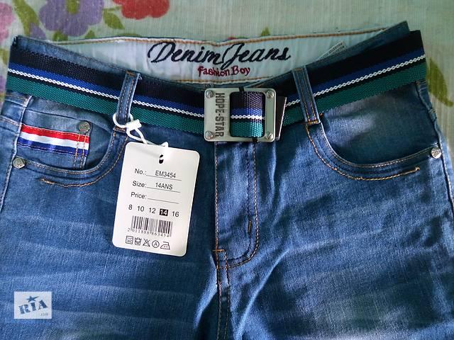 Джинси джинси нові на хлопчика 13-14 років- объявление о продаже в  Кропивницькому ( 7b3a876887c1b