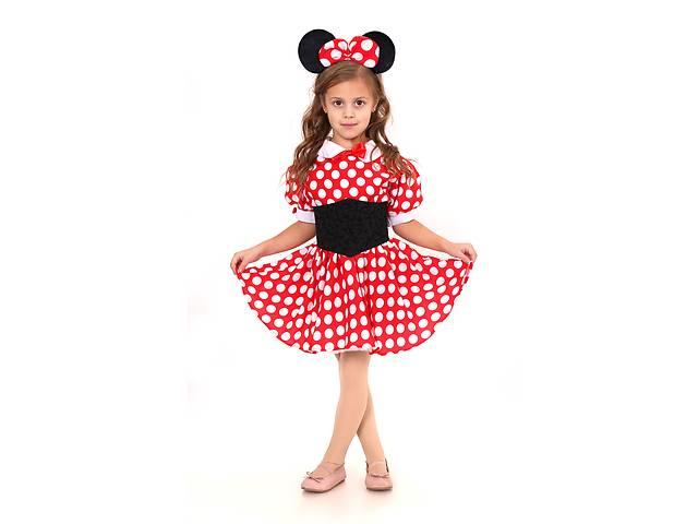 Карнавальний костюм дитячий