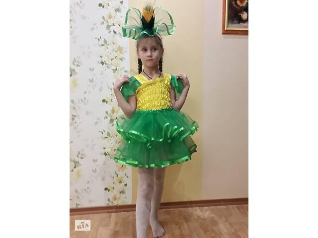 бу Карнавальный костюм кукурузы в Харькове