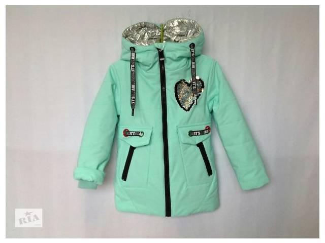Хіт 2018! Паєтки покручі! Демісезонна куртка для дівчаток 4-8 років ... de55c8e81f8b9