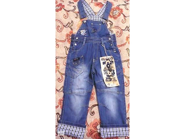 Комбинезон джинсовый на мальчика- объявление о продаже  в Черкассах