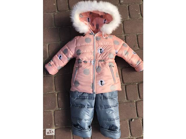 Комбінезон на овчині - Дитячий одяг в Одесі на RIA.com 643904e145878