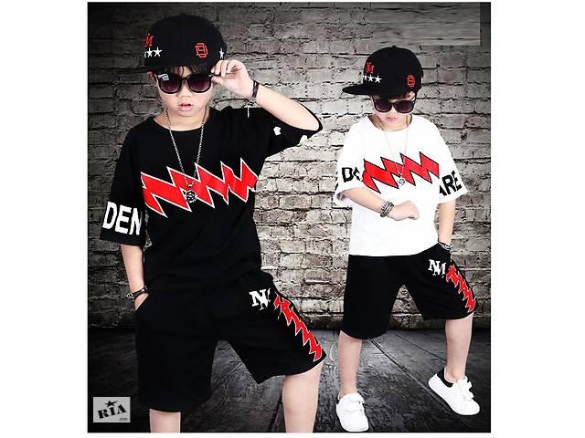 Комплект спортивной детской одежды  для мальчиков 4-16 лет- объявление о продаже  в Виннице