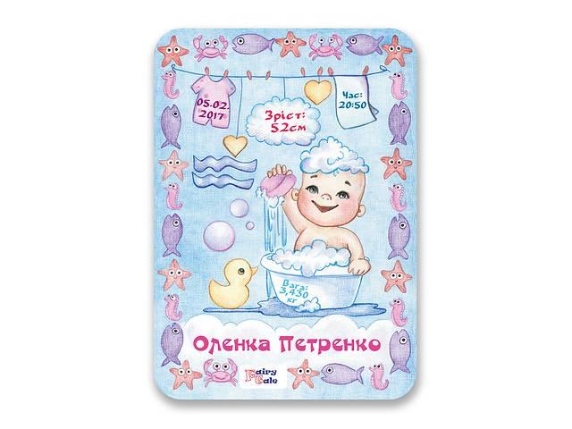 продам Метрика постер для новорожденных А4 формат Водолей (FTMKA4VOD) бу в Киеве