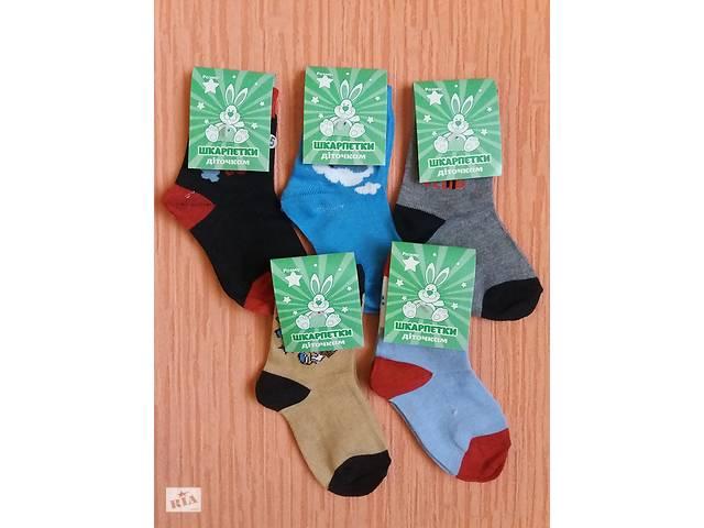 Носки детские хлопок на мальчиков 0,6-1; 1-2 года. От 12 пар по 6грн- объявление о продаже  в Александрие