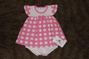 Новые Фламинго-текстиль