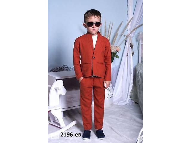 Стильный костюм для мальчика лен - Детская одежда в Запорожье на RIA.com edd481485b6b1