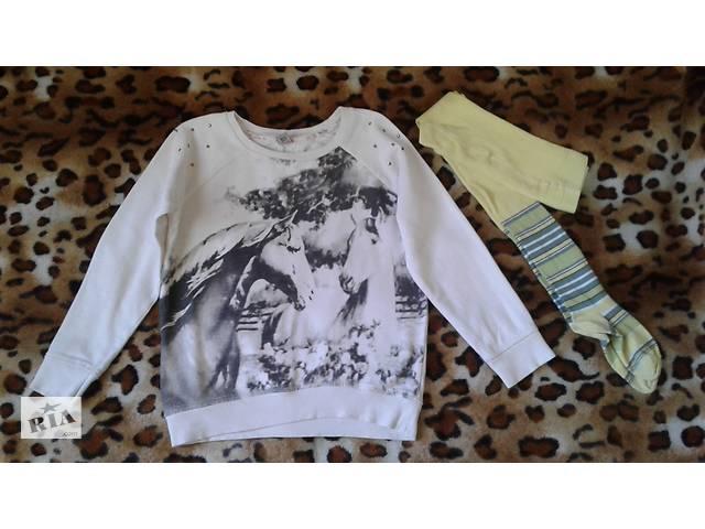 купить бу Tu кофта реглан на байке +колготки комплектом девочке 6-8лет в Каменском (Днепродзержинск)