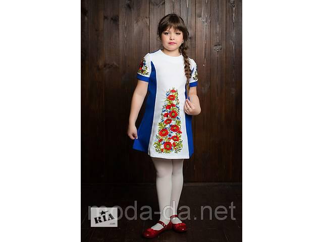 бу Вишиванка .Вишите плаття для дівчинки Синя d9b46d6292227