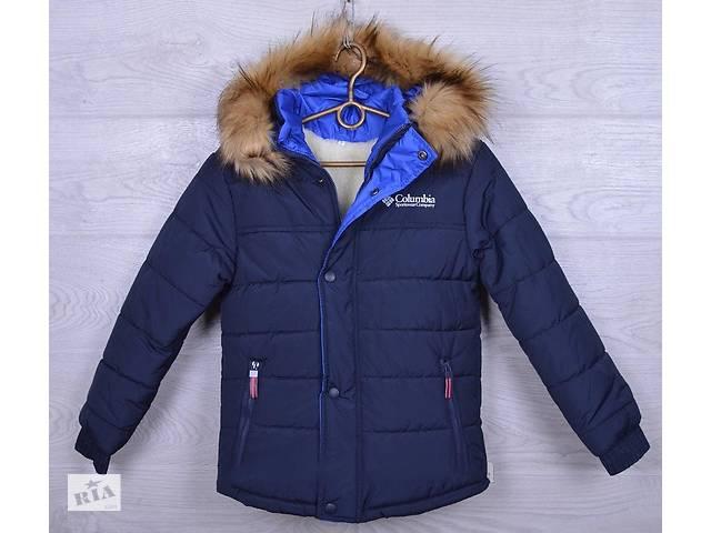 Зимняя куртка для мальчиков Columbia 128-152рост.- объявление о продаже в  Северодонецке 3ba3f47b66fa2