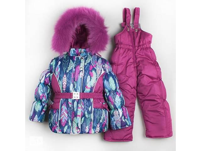 da94f5352b228b Зимовий комбінезон для дівчинки - Дитячий одяг в Харкові на RIA.com