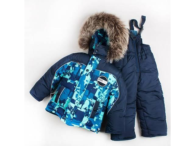 Зимовий комбінезон для хлопчика - Дитячий одяг в Харкові на RIA.com 877c8a63e8cdf