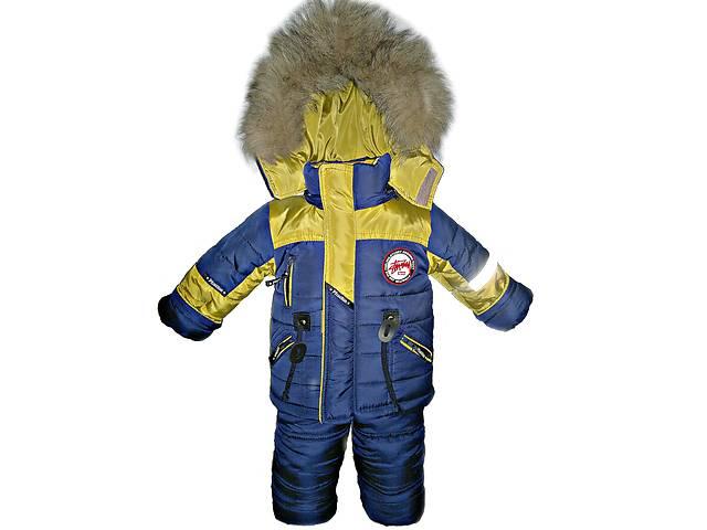 купить бу Зимовий комбінезон на хлопчика 1 0b911aca328e8