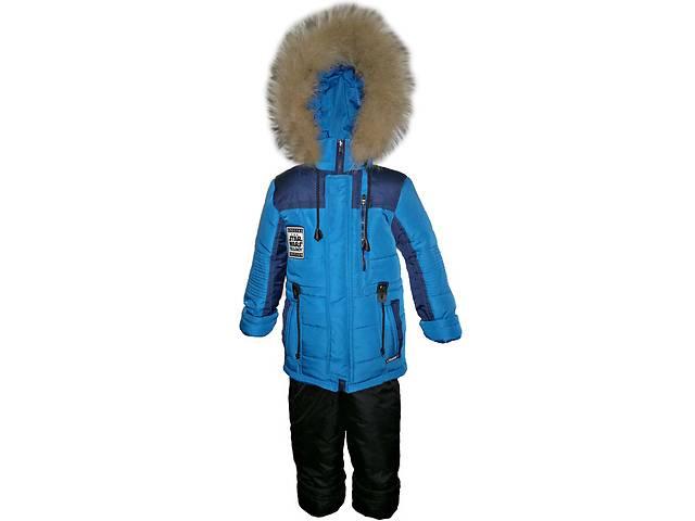 купить бу Зимовий комбінезон синій на хлопчика 4 -7 років натуральне хутро  в Харкові 728ecab9b46e7