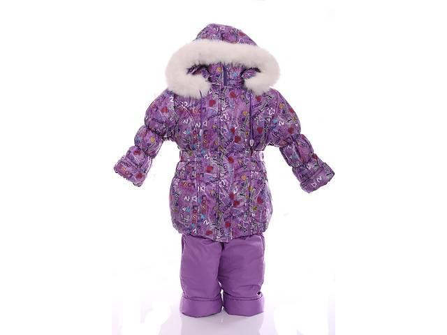продам Зимний костюм для девочки Классика с рисунком сиреневый с башней бу в Одессе