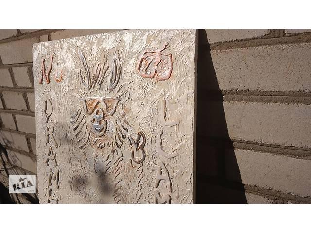 Картина барельеф.- объявление о продаже  в Виннице