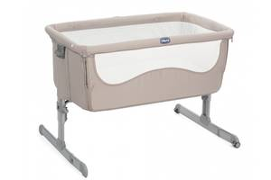 Новые Детские кроватки для новорожденных Chicco
