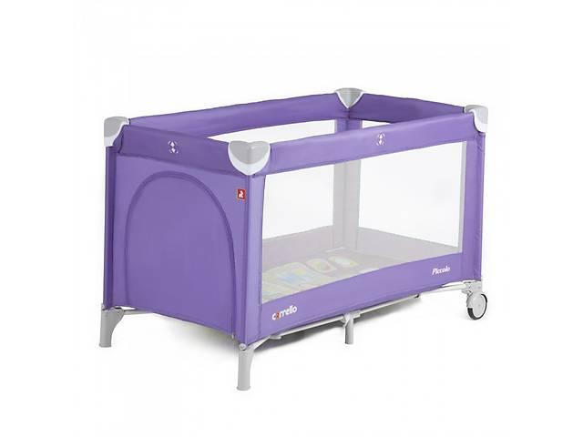 Манеж CARRELLO Piccolo CRL-9203 Spring Purple- объявление о продаже  в Киеве