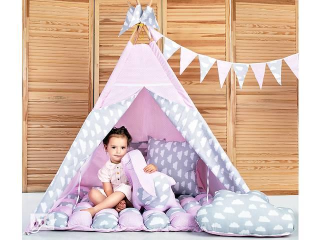 Вигвам Хатка комплект Бонбон Нежность Розовый с серым (облака) с подушками- объявление о продаже  в Одессе