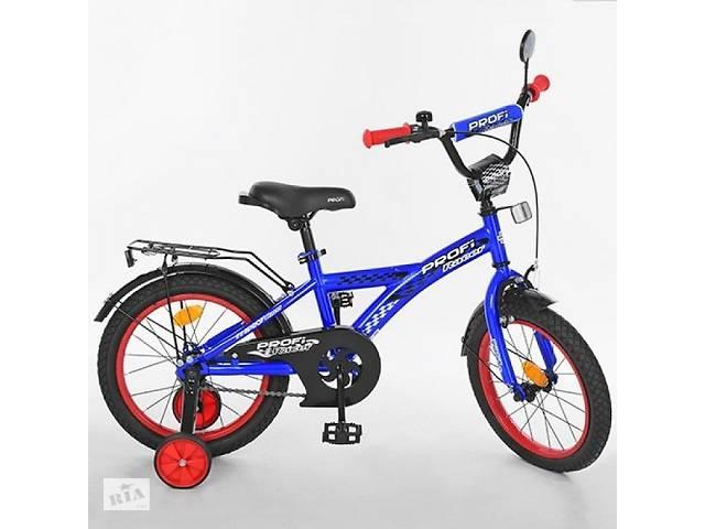 Двоколісний велосипед Profi Racer 14 дюймів T1433- объявление о продаже в  Дніпрі (Дніпропетровськ) 377c27a33aa12