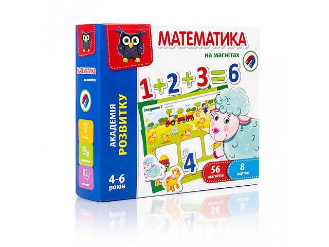 Математика на магнитах VT5411-04 (укр)- объявление о продаже  в Одессе