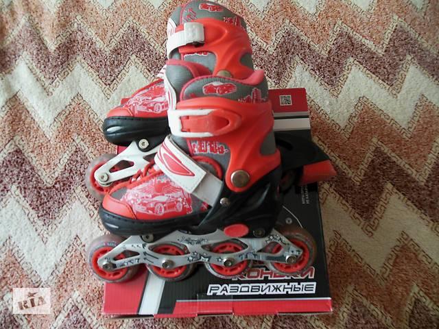 89b284d0b7eb34 Роликові ковзани (розсувні) profi roller.- объявление о продаже в Вугледарі