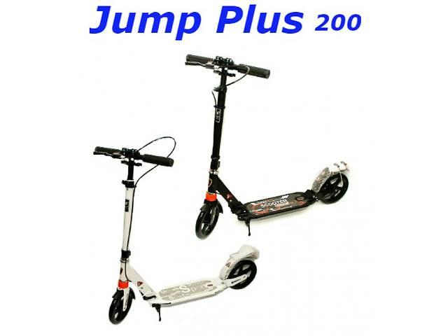 продам Самокат Jump Plus двоколісний scooter Urban sport колеса 200 мм бу в Одессе