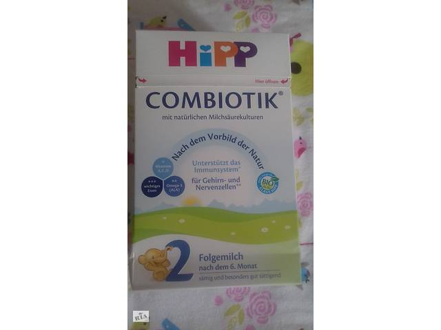 бу Суха суміш Hipp combiotik 2 в Тернополе